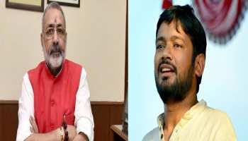 बिहार के बेगूसराय सीट से गिरिराज सिंह आगे और पीछे चल रहे हैं कन्हैया कुमार