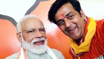 PM मोदी को रवि किशन ने बताया 'कृष्ण', बोले- 'हम हैं अर्जुन की तरह'