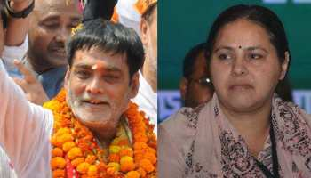 बिहार के पाटलिपुत्र सीट पर अंतिम समय में बड़ा उलटफेर, हार गई मीसा भारती