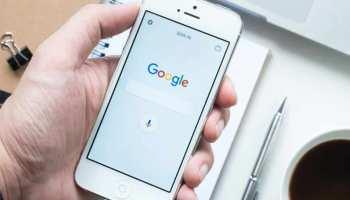 Google ने सर्च इंजन में किया सुधार, मोबाइल यूजर्स को होगा फायदा