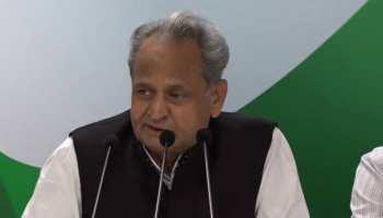 राजस्थान में लोकसभा चुनाव के नतीजों के बाद क्या मंत्रिमंडल में होंगे बदलाव?