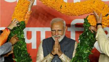 शपथ ग्रहण के बाद मालदीव, श्रीलंका या नेपाल की यात्रा पर जा सकते हैं PM मोदी