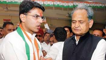 राजस्थान कांग्रेस में बदलाव की मांग के बीच गहलोत और सचिन पायलट दिल्ली में
