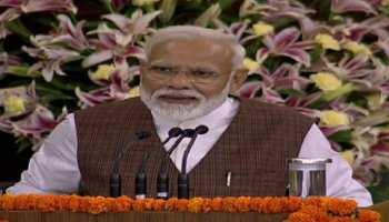 नरेंद्र मोदी ने इशारों में प्रज्ञा ठाकुर सरीखे सांसदों को दी सीख, कहा- बड़बोले बयानों से बचें