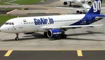 GoAir से करें मात्र 899 रुपये में सफर, कल से शुरू हो रही है 'मेगा मिलियन सेल'
