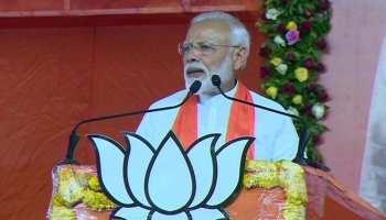 सूरत अग्निकांड पर PM मोदी ने जताया दुख, बोले-मैं विचलित था, कई परिवारों के दीप बुझे