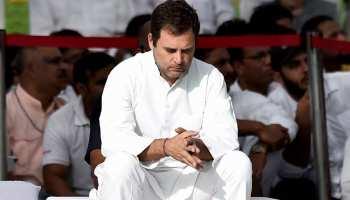 राहुल गांधी अपने इस्तीफे पर अड़े, कहा-किसी गैर गांधी को अध्यक्ष खोज लें कांग्रेस नेता