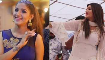 राजस्थान: डांस शो में पहुंची सपना चौधरी, प्रतियोगियों का बढ़ाया उत्साह
