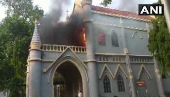मध्य प्रदेशः जबलपुर हाईकोर्ट में लगी भीषण आग, फर्नीचर और कानून की कई किताबें जलकर खाक