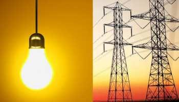 प्रतापगढ़: बिजली कनेक्शन न मिलने के कारण महिलाओं ने सिर पर मीटर रख किया प्रदर्शन