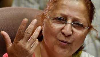 इंदौरः ट्रेनों में मालिश पर BJP सांसद के बाद लोकसभा अध्यक्ष ने भी उठाये सवाल