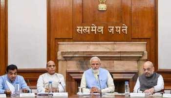 नीति आयोग की पहली बैठक में प्रधानमंत्री मोदी ने कही ये बड़ी बातें