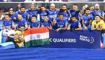 FIH Series Finals: भारत बना चैंपियन, फाइनल में दक्षिण अफ्रीका को हराया