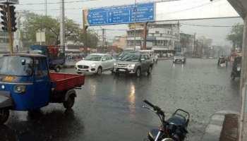 प्री-मानसून की पहली बारिश से भीगा भोपाल, लोगों को गर्मी से मिली राहत