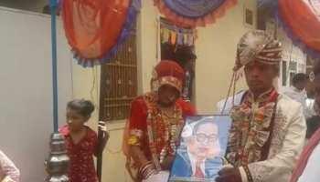 उदयपुर: न पंडित न हवन, इस शक्स को साक्षी मानकर युगल ने की शादी, पढ़ें खबर