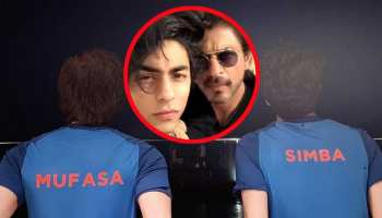 इस फिल्म से डेब्यू करने जा रहे हैं शाहरुख खान के बेटे आर्यन, पिता के साथ करेंगे काम