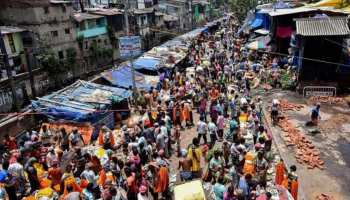 अगले 30 वर्षों में 2 अरब बढ़ जाएगी विश्व की जनसंख्या, चीन से आगे निकल जाएगा भारत