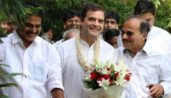 राहुल गांधी अध्यक्ष रहेंगे या नहीं, असमंजस बरकार