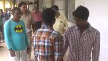 झारखंडः अंधविश्वास में हत्या के मामले में कोर्ट ने दोषियों को सुनाई आजीवन कारावास की सजा