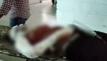 धनबादः महिला का ब्यूटी पार्लर चलाना पति को नहीं था पसंद, कुल्हाड़ी से मारा