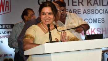 BJP सांसद मीनाक्षी लेखी ने लिखा उपन्यास 'द न्यू दिल्ली कॉन्स्पिरेसी', थ्रिलर से होगा भरपूर