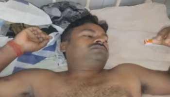 बिहारः दुकानदार ने भाजपा नेता पर फेंका गर्म पानी, गंभीर रूप से घायल