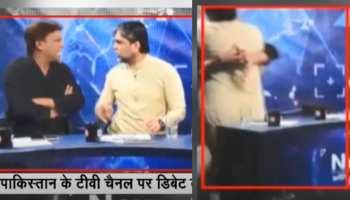 पाकिस्तानः लाइव टीवी डिबेट में इमरान की पार्टी के नेता का ढिशूम-ढिशूम, देखिए VIDEO