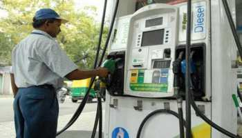 बजट 2019 के बाद तेल की कीमतों में लगी आग, MP में पेट्रोल 4.48 और डीजल 4.40 रुपये मंहगा