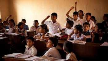 रायपुरः एक-एक शिक्षक के भरोसे 82 स्कूल, कैसे संवरेगा बच्चों का भविष्य