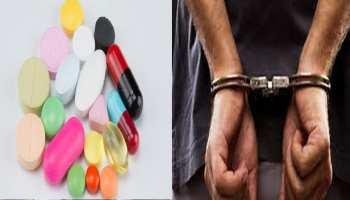 श्रीगंगानगर: नशीली दवाई की गोलियों के साथ 1 गिरफ्तार, जांच जारी