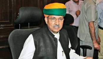 केंद्रीय मंत्री अर्जुनराम मेघवाल ने प्रदेश के बजट पर ली चुटकी, कहा- बदला सिर्फ योजनाओं का नाम