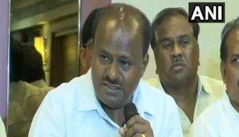 कर्नाटक: कुमारस्वामी सरकार के भविष्य पर फैसला आज, विधानसभा में होगा फ्लोट टेस्ट