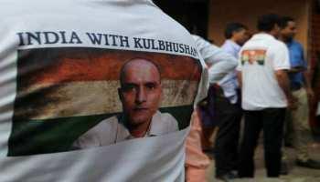 कुलभूषण केस: भारत के लिए क्यों बड़ी जीत है? पाकिस्तान के लिए क्यों शर्मिंदगी का सबब?