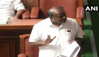 कर्नाटक LIVE: विधानसभा में बोले CM कुमारस्वामी, 'हमारी सरकार गिराना चाह रही BJP'