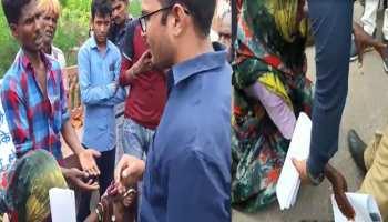 VIDEO: जब अपनी जमीन पाने की खातिर नायब तहसीलदार के कदमों में गिरी महिला