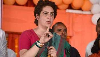 प्रियंका गांधी वाड्रा को कांग्रेस की बागडोर सौंपना चाहते हैं पुराने कांग्रेसी: सूत्र