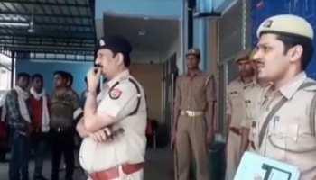 उत्तर प्रदेशः प्रयागराज में बदमाशों ने दिनदहाड़े बैंक मैनेजर को मारी गोली, मौत