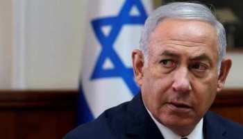 बेंजामिन नेतन्याहू बने इजरायल में सबसे लंबे समय तक सेवा देने वाले प्रधानमंत्री