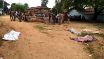 झारखंडः जादू-टोना करने के संदेह में 4 लोगों की पीट-पीट कर हत्या