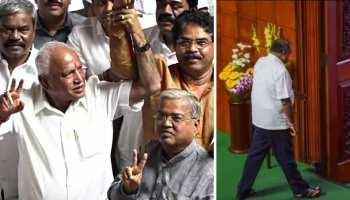 कर्नाटक: सत्ता से कुमारस्वामी की विदाई, BJP आज पेश करेगी सरकार बनाने का दावा