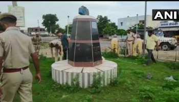 राजस्थान: अज्ञातों ने श्यामा प्रसाद मुखर्जी की मूर्ति को किया खंडित, मामला दर्ज