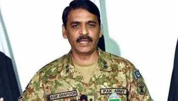 पाकिस्तान की गीदड़भभकी, मेजर जनरल आसिफ गफूर ने कहा- कश्मीर पर परमाणु युद्ध का खतरा