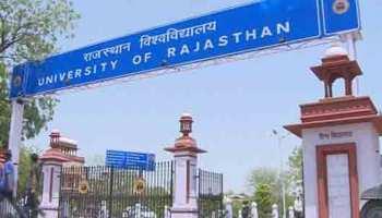 राजस्थान: छात्रसंघ चुनाव में आचार संहिता को लेकर युनिवर्सिटी प्रशासन हुआ सख्त