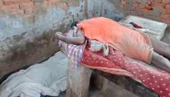 बिहारः बिजली विभाग की बड़ी लापरवाही, खेत में करंट लगने से तीन किसानों की दर्दनाक मौत