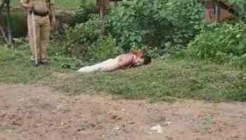 फिल्मी शूटिंग के के दौरान हुई हत्या, 2 थाने की पहुंची पुलिस, शहर को किया गया अलर्ट और फिर...