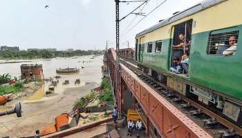 ट्रेन के सफर से पहले पढ़ ले यह खबर, यमुना में बाढ़ के बाद बदला इन ट्रेनों का रूट