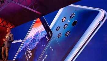 नए साल में लॉन्च होगा Nokia का सस्ता 5G फोन, यह होगी खासियत