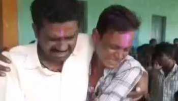 VIDEO: टीचर की विदाई में स्कूली बच्चों के साथ रोया पूरा गांव, खुद मास्टर जी भी नहीं रोक पाए आंसू