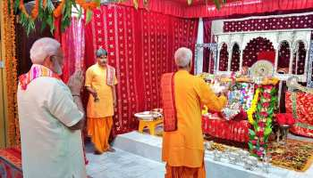 VIDEO: बहरीन में पीएम मोदी ने 200 साल पुराने कृष्ण मंदिर की पुनर्निर्माण परियोजना का किया शुभारंभ