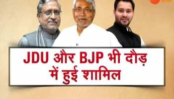 Zee Bihar - Jharkhand Live News: Bihar News in Hindi
